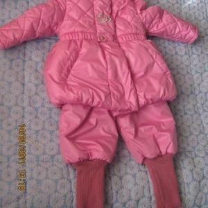 Продаю зимний детский костюмчик